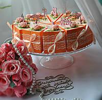Персиковый тортик.Набор CandyBox (бонбоньерок) для подарков и пожеланий, фото 1