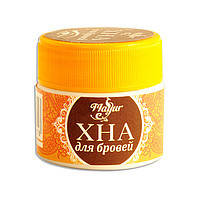 Хна для бровей коричневая TM Mayur 10 грамм