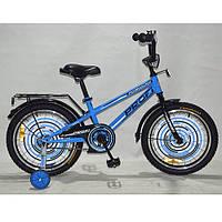 """Двухколесный велосипед 16"""" Profi Forward , голубой"""