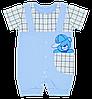 Песочники и ромперы детские и для новорожденных