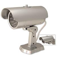 Муляж камеры видеонаблюдения Mock Security Camera ZL 2011 - камера обманка со светодиодом !, В наличии
