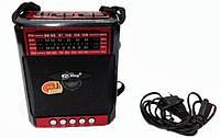 Радиоприемник Pu Xing PX 51 UR, портативная музыкальная колонка