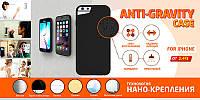 Чехол с нано-присосками AntiGravity Case for iPhone 5 Black