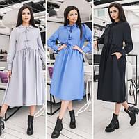 Модное женское платье с бантиками завязочками / Украина / хлопок