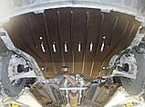 Защита картера двигателя и кпп Opel Zafira Tourer C 2011-, фото 10