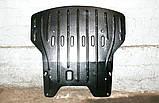 Защита картера двигателя и кпп Opel Zafira Tourer C 2011-, фото 5