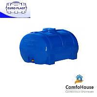 Пластиковая емкость 1000 л горизонтальная, однослойная Euro Plast RGО 1000