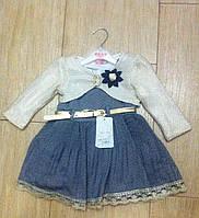 Платье-сарафан с болеро