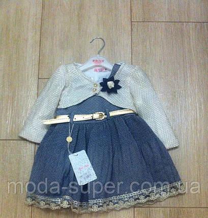 Платье-сарафан с болеро, фото 2