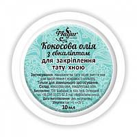 Кокосовое масло с эвкалиптом TM Mayur для закрепления хны, 10 мл
