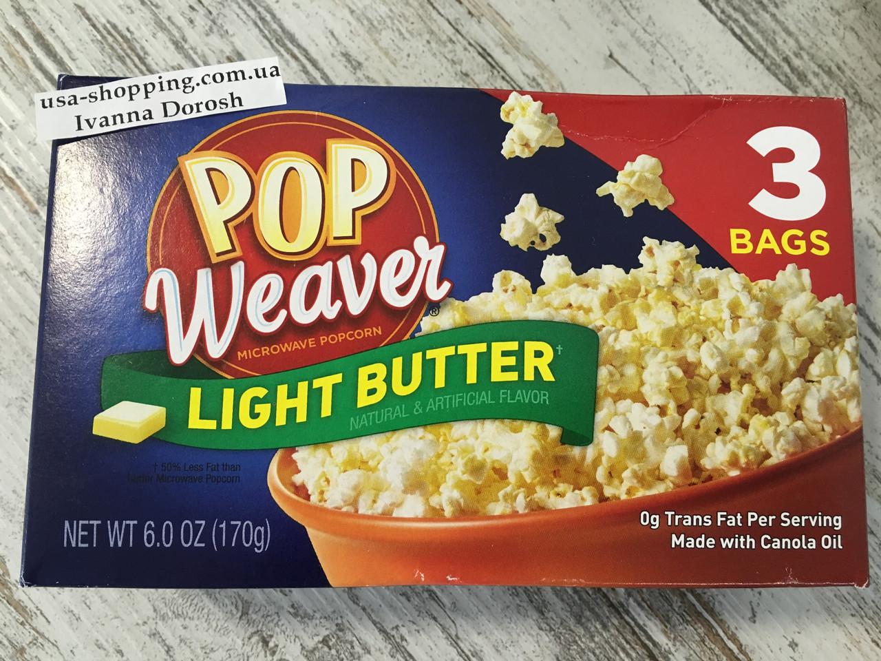 Самый вкусный настоящий американский поп-корн