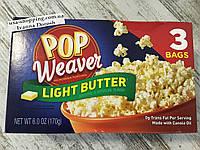 Самый вкусный настоящий американский поп-корн, фото 1