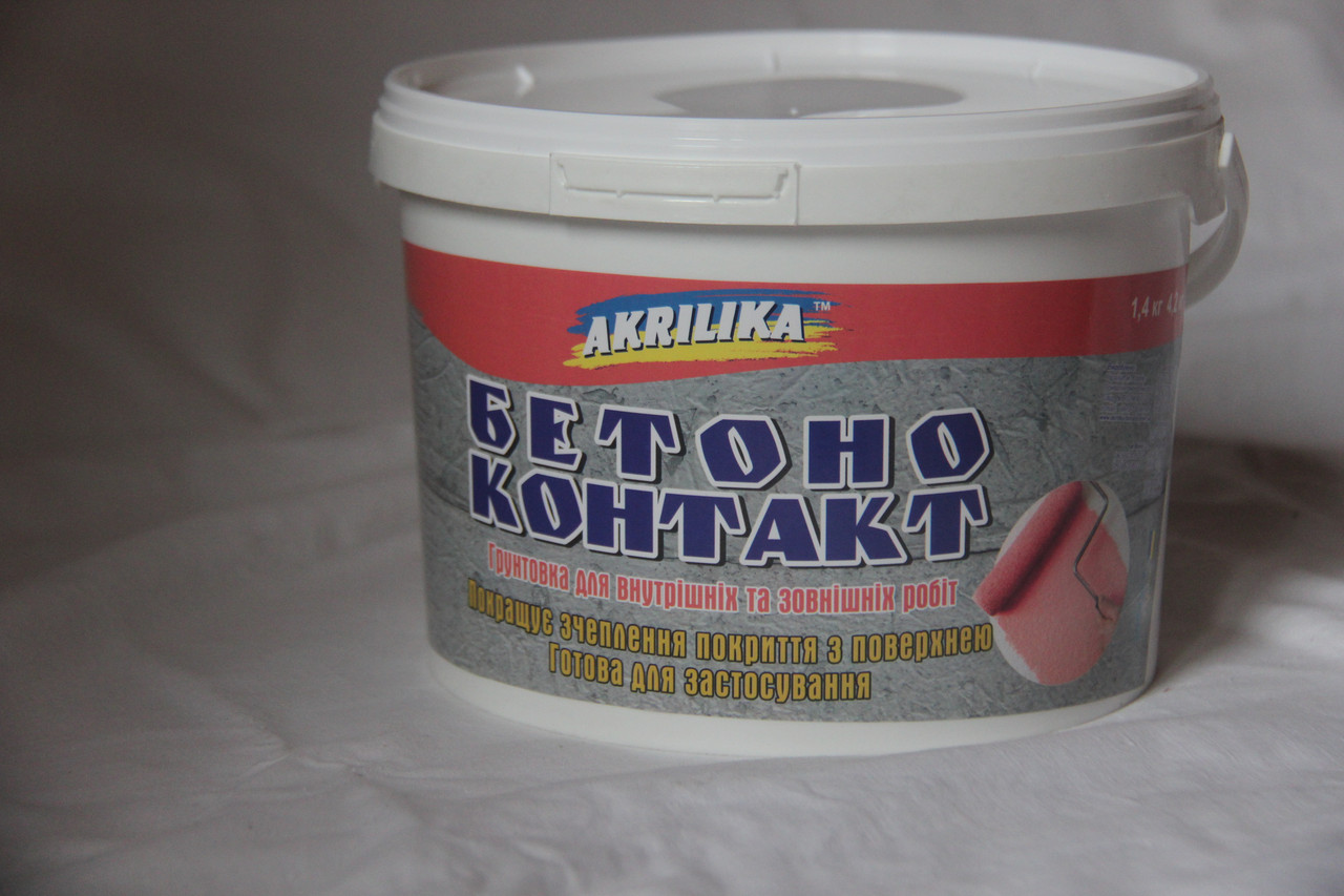 шпаклевка бетоноконтакт