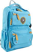 Рюкзак подростковый ортопедический ТМ 1 Вересня OX 323, голубой, 29*46*13, фото 1