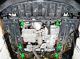 Защита картера двигателя и кпп Opel Zafira Tourer C 2011-, фото 8