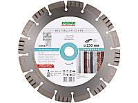 Круг алмазный Distar 1A1RSS/C3 HIT Bestseller Universal 232 мм сегментный отрезной диск по бетону, Дистар