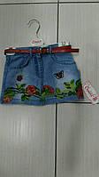 Детская джинсовая   юбка  с вишивкой для девочки.Турция