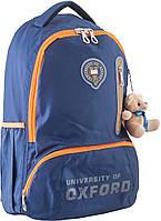 Рюкзак подростковый ортопедический ТМ 1 Вересня OX 280, синій, 29*45.5*18, фото 1