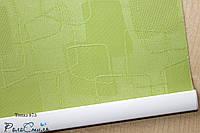 Ролеты тканевые ткань ТОПАЗ 873 зеленый 40см