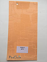 Ролеты тканевые ткань ТОПАЗ 2071 персик 40см