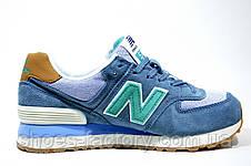 Кроссовки женские в стиле New Balance 574 Classic,  Turquoise, фото 2
