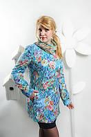 "Молодежный  Кардиган ""Шанель - ЦВЕТЫ"", фото 1"