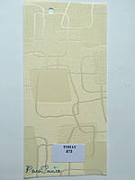 Ролеты тканевые ткань ТОПАЗ 875 слоновая кость 40см