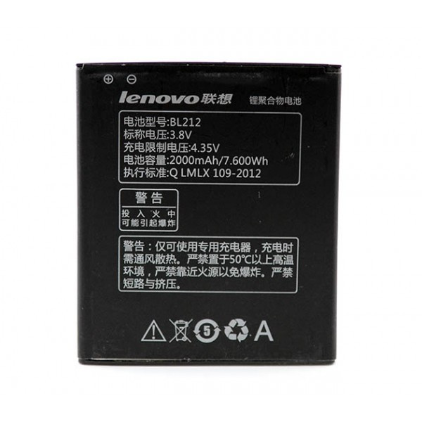 Аккумулятор BL212 Lenovo S898T Golden Warrior S8/Lenovo A628T/Lenovo A708/Lenovo A688/Lenovo A708t, 2000мAh