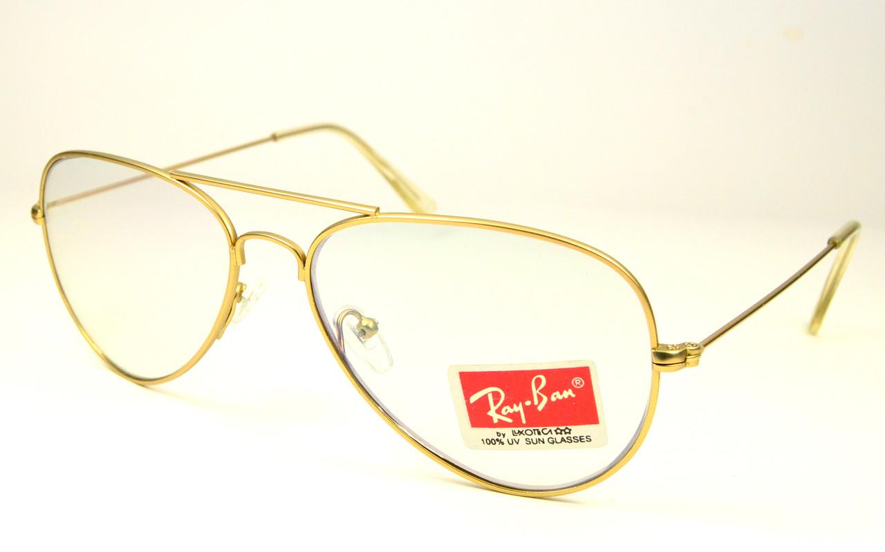 Очки для имиджа Ray Ban (3025/3026)