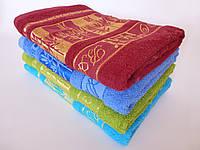 Бамбуковое махровое лицевое полотенце 100х50см