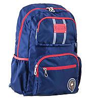Рюкзак подростковый ортопедический ТМ 1 Вересня OX 334, синій, 29*45.5*15, фото 1