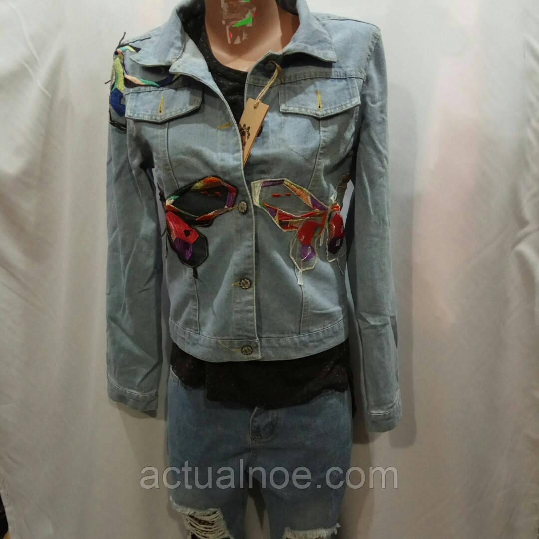 Куртки джинсовые женские