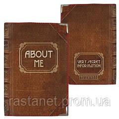 """Тканевая обложка на паспорт  """"Деловая"""""""