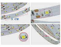 Яркая светодиодная лента, белая! 3528 smd, 300 Led - белая! 5 метров! LED лента!, В наличии