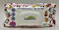 FLORIKA Влажные салфетки с пластиковой крышкой  для детей  120 шт. АЛОЭ ВЕРА