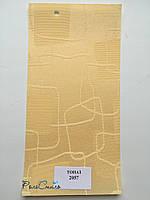 Ролеты тканевые ткань ТОПАЗ 2057 желтый 40см