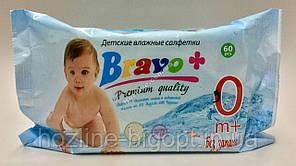 BRAVO Влажные салфетки для детей (от 0+) 60 шт. БЕЗ ЗАПАХА