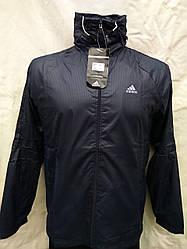 Ветровка синяя на сетка в стиле Adidas паутина