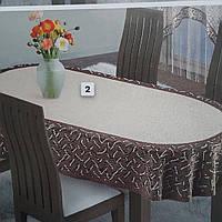 Скатерть 180х130 Gobi на овальный стол