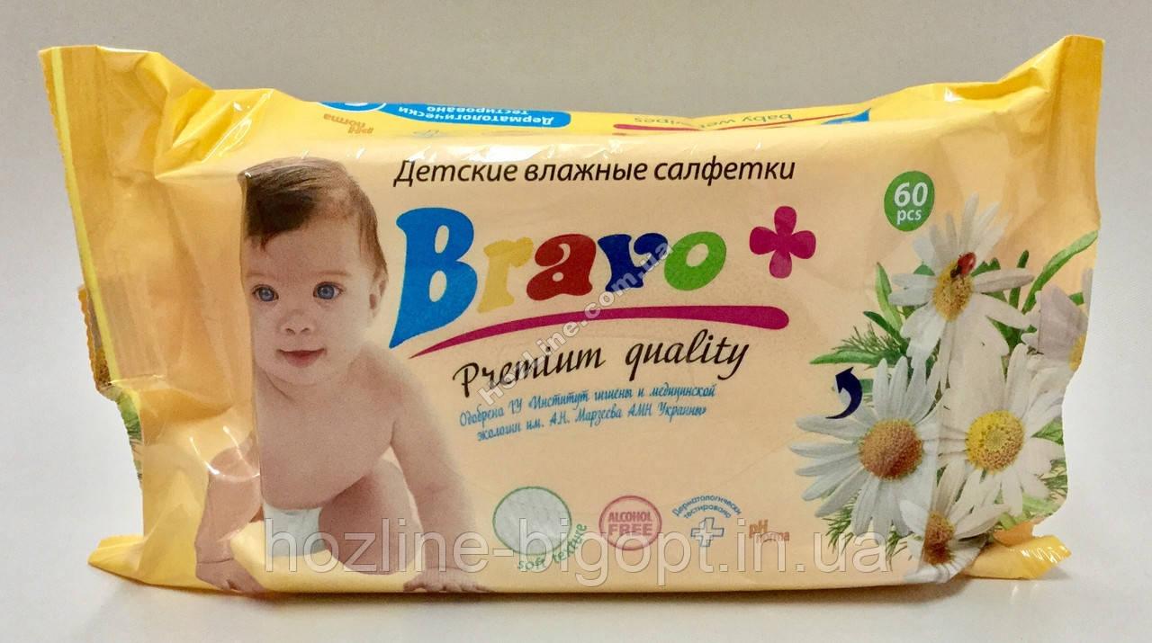 BRAVO Влажные салфетки для детей 60 шт. РОМАШКА