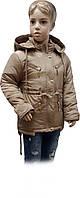 Куртка парка демисезонная с капюшоном для девочки золотистая размер 128