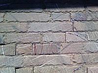 Кирпичек рустованный из мрамора ( бидасар браун) индия