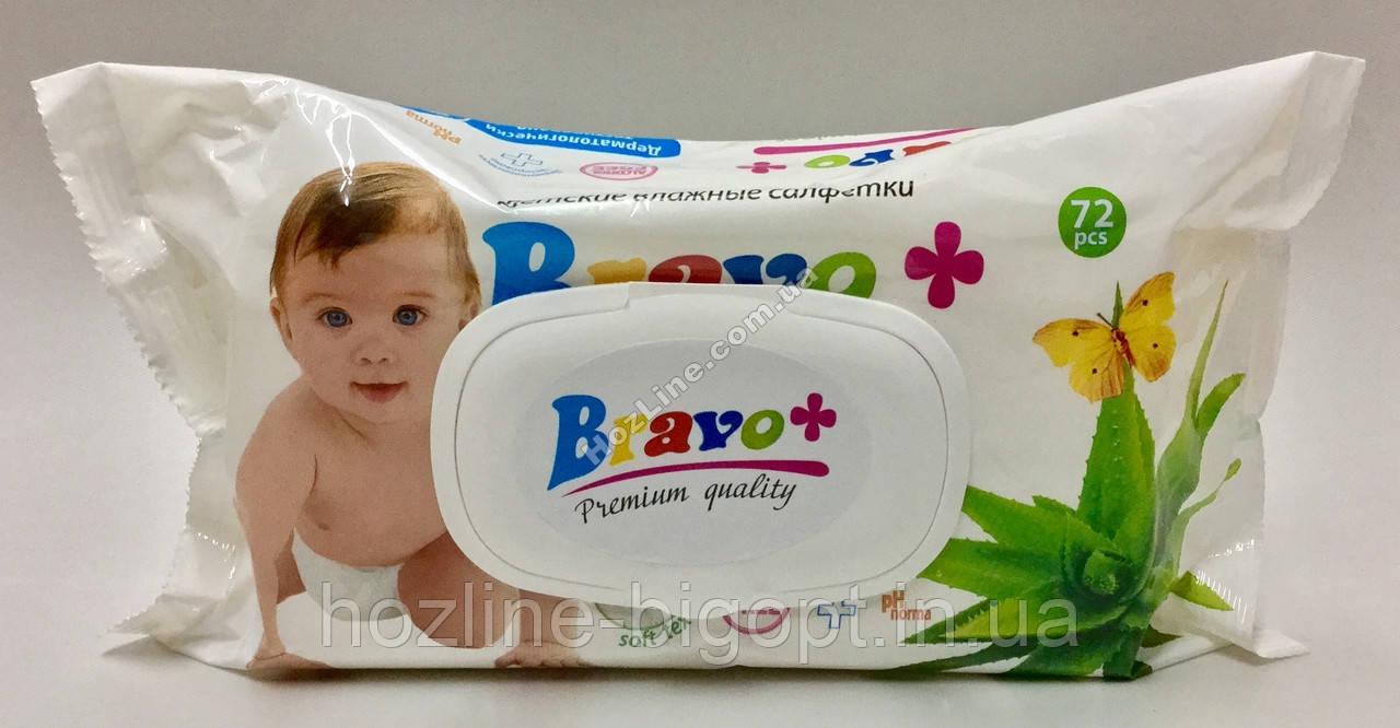 BRAVO Влажные салфетки с пластиковой крышкой для детей 72 шт. АЛОЭ ВЕРА