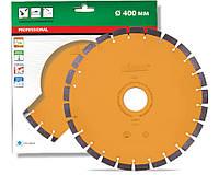 Круг алмазный Distar 1A1RSS/C3 Sandstone HIT 1500 сегментный отрезной диск 350 мм по песчанику