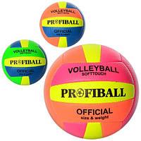 Мяч волейбольный ОПТом 1102 ABC