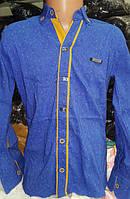 Стрейчевая рубашка на мальчика ( Синяя)