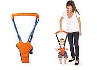 Вожжи для детей, ходунки Moby Baby Moon Walk, детские вожжи Moon Walk, поводок безопасности для ребенка, В наличии