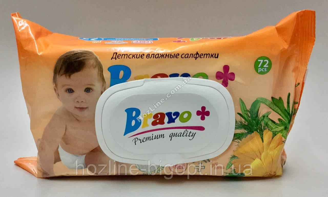 BRAVO Влажные салфетки с пластиковой крышкой для детей 72 шт. КАЛЕНДУЛА