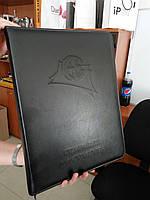 Папка для морских документов А4 (Marine document folder)