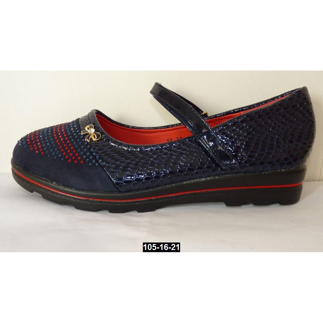 Стильные туфли для девочки, 29, 31, 32 размер, супинатор, кожаная стелька